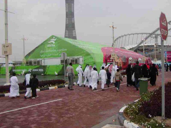 Doha Asian Games